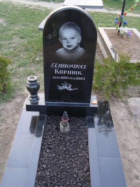 ДЕТСКИЙ ПАМЯТНИК DP-27