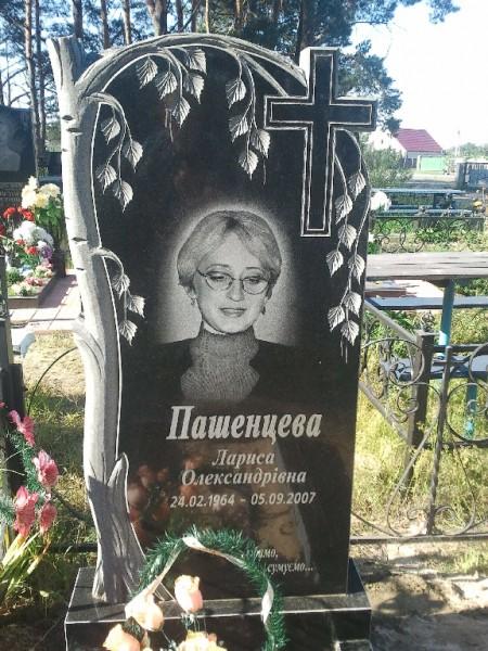 Памятник на могилу с.Белогородка