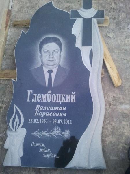 Памятники Ржищев