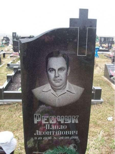 ОДИНАРНЫЕ ПАМЯТНИКИ OP-48