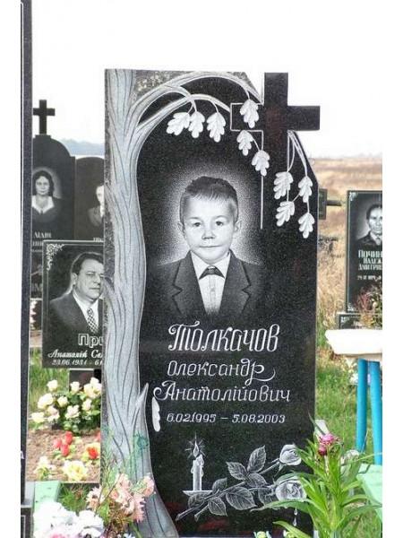 ОДИНАРНЫЕ ПАМЯТНИКИ OP-71