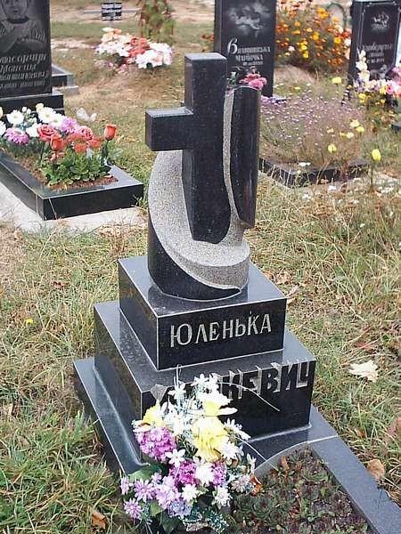 КРЕСТ НА МОГИЛУ KG-2
