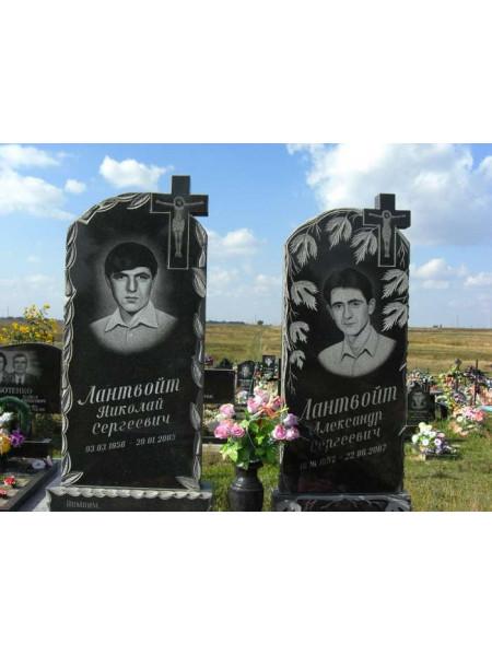 ОДИНАРНЫЕ ПАМЯТНИКИ OP-29