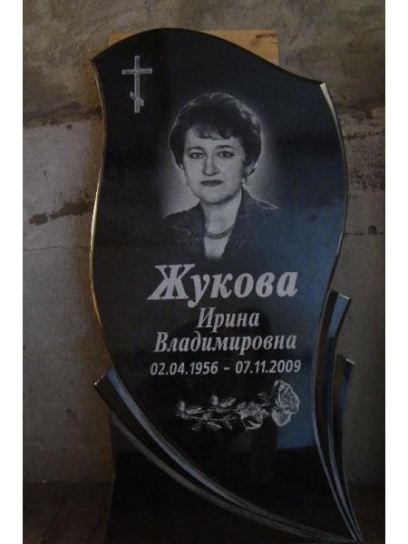 Памятники Макалевичи