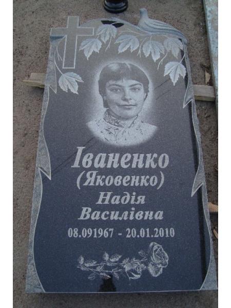 Памятники Песковка