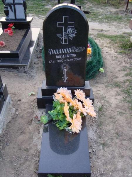 ДЕТСКИЙ ПАМЯТНИК DP-5
