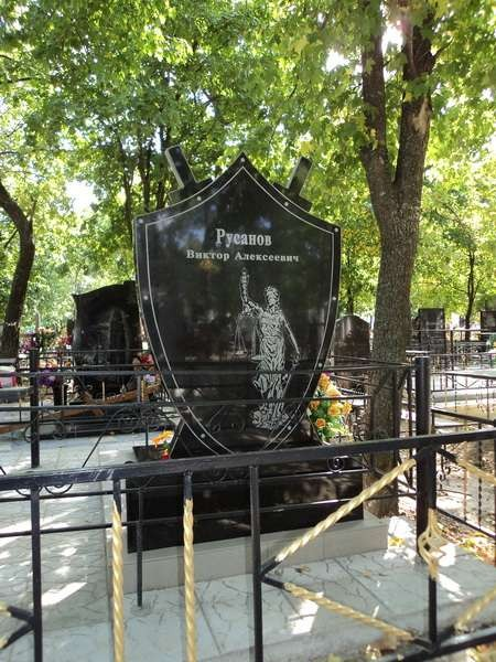 Памятники Измаил