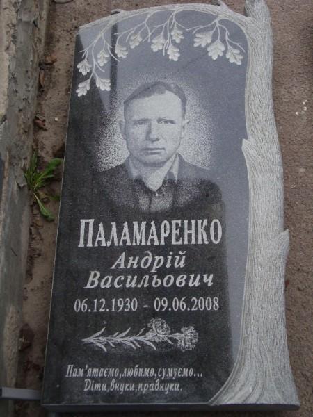 Памятники Фастов