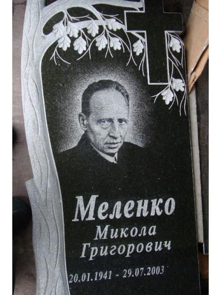 Памятники Тетиев