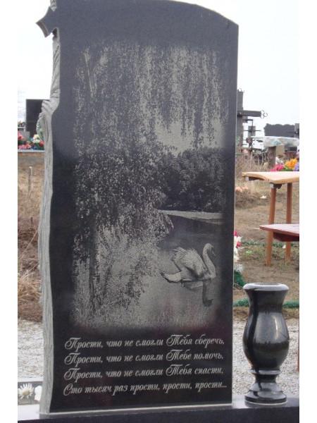 Памятники Тараща