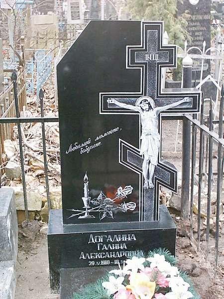 КРЕСТ НА МОГИЛУ KG-45