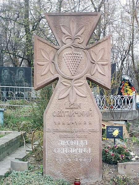 КРЕСТ НА МОГИЛУ KG-47