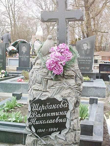КРЕСТ НА МОГИЛУ KG-51